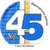 ����� �45